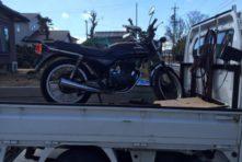 写真:浜松市南区三和町 バイク回収 CB250RSZ