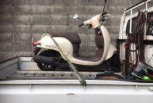 写真:浜松市南区芳川町 バイク廃車 原付ジョルノ(AF70)