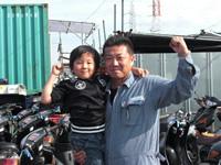 店長鈴木と息子です!