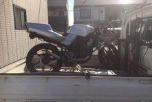 写真:浜松市中区曳馬 事故車 廃車 NS-1