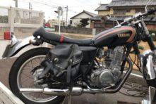 写真:浜松市西区西山町 バイク廃車引き取り SR400(書類不備)