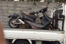 写真:浜北区貴布祢 バイク回収 ビラーゴ250
