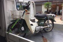写真:浜松市中区神田 バイク回収 タウンメイト