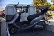 写真:浜北区小松 バイク無料引き取り 原付ディオ