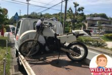 写真:袋井市豊沢 バイク回収 XLR250?不動車