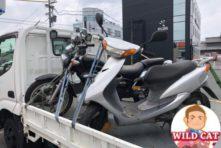 写真:浜松市東区有玉 バイク回収 無料処分 GN125