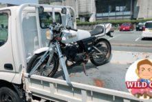 写真:浜松市中区曳馬 バイク引き取り 原付RZ50