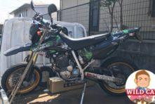 写真:浜松市中区幸 バイク買取 XR250モタード改造車