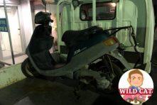 写真:浜松市中区和合町 バイク廃車 原付アプリオ処分