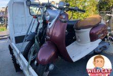 写真:浜松市中区高丘 バイク回収 原付YAMAHA ビーノ(5AU)