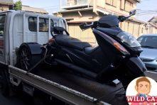 写真:浜北区中条 バイク買取 ジェンマトライク不動車