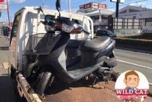 写真:浜松市中区鴨江 バイク回収 原付レッツ2(CA1PA)錆 不動車