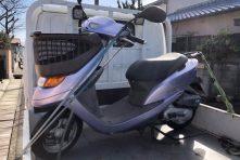 写真:浜松市東区豊西町 バイク廃車 原付ディオ(AF68)