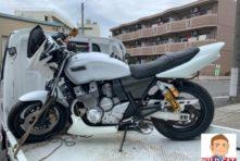 写真:浜松市南区本郷 バイク廃車 XJR400 書類なし不動車