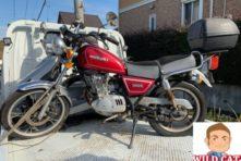 写真:掛川市家代の里 バイク廃車 GN125 鍵なし 錆