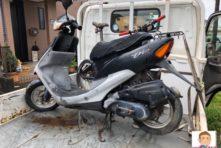 写真:浜松市西区入野町 バイク回収 原付ディオ(AF34)