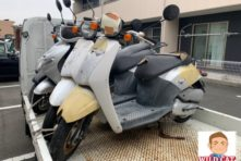 写真:浜松市南区金折 バイク廃車 原付today(AF61)無人回収