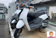 写真:浜松市南区渡瀬町 バイク廃車 原付today(AF61)ボロボロ