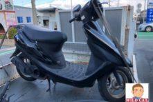 写真:浜松市東区北島 バイク回収 原付ディオ(AF27)不動車