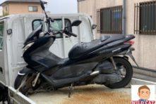 写真:浜北区於呂 バイク引き取り PCX125(JF28)外装下オイル漏れ