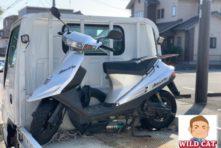 写真:浜松市東区和田町 バイク回収 SUZUKIアドレスV100不動車