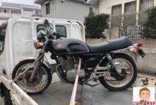 写真:浜松市中区住吉 書類紛失オートバイ廃車処分 実績