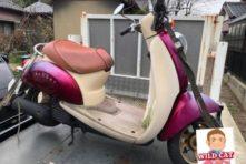写真:浜松市東区安間町 バイク処分 原付クレアスクーピー放置