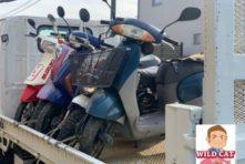 写真:磐田市森下 バイク廃車 原付タクトAF51 ボロボロ