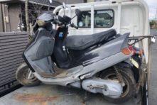写真:浜松市西区大平台 バイク廃車処分 原付2種アクシス90