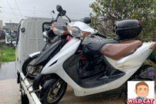 写真:浜松市南区瓜内 白羽にて原付バイク引き取り