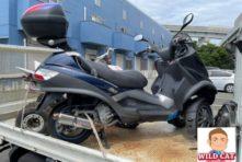 写真:湖西市白須賀 バイク買取 ピアジオMP3 過走行 破損多数