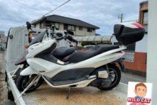写真:浜松市南区瓜内 バイク買取 HONDA PCX125(JF28)