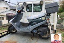 写真:浜松市中区鴨江 西浅田 バイク引き取り 原付タクト&ディオ