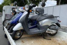 写真:浜松出張所へお持ち込みいただきました 現金買取 廃車処分