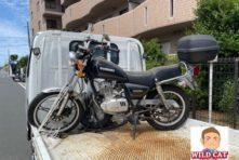 写真:浜松市中区葵西 バイク廃車 原付2種GN125 長期放置パンク