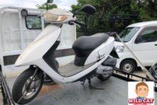 写真:浜松市中区葵西 バイク引き取り 原付ディオ(AF62)破損大