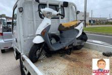 写真:湖西市新所原 バイク回収 原付レッツ4故障車