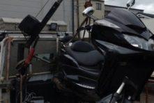 写真:浜松市北区三ケ日 事故車の無料出張回収