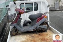 写真:湖西市鷲津 バイク回収 原付アプリオ