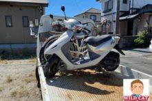 写真:磐田市白拍子 バイク引き取り 原付ディオ 鍵紛失
